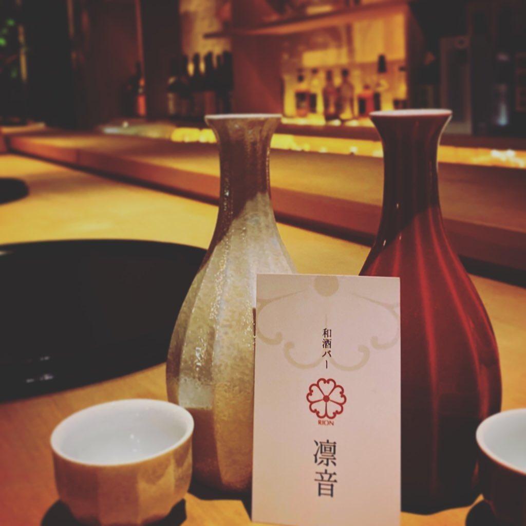 熊本で人気のおしゃれなバーTOP15!美味しいお酒をいただこう
