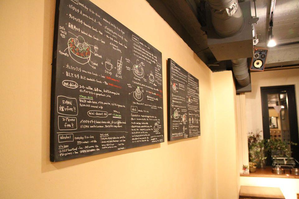 京都で安くて美味しく食べられるランチTOP20!おすすめの店をご紹介