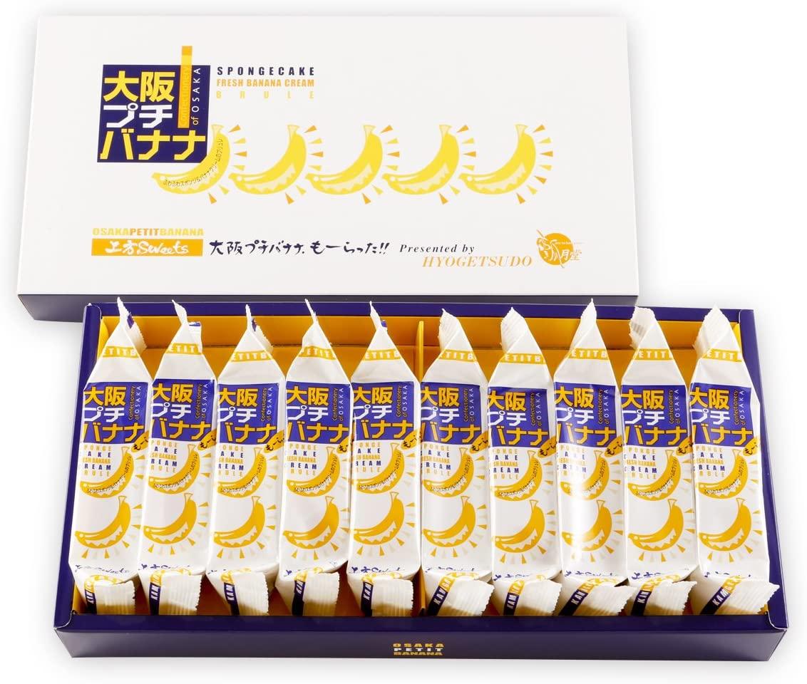 難波でおすすめの人気お土産26選!定番お菓子から絶品グルメまで目白押し!