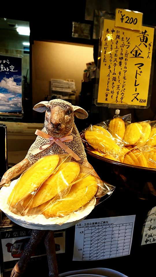 富山でおすすめの人気お土産35選!お菓子から現代的な伝統工芸品まで勢揃い