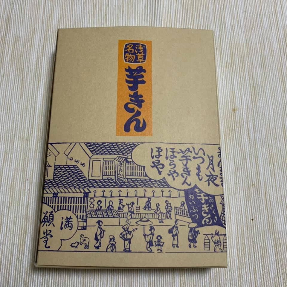 大丸東京でおすすめの人気お土産33選!センスの光る、褒められ土産がたくさん