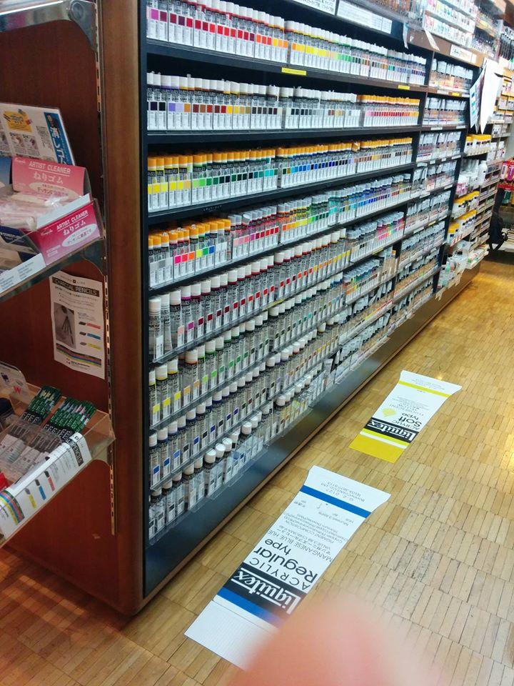神保町周辺のおすすめ文房具店10選!文房具マニア必見です