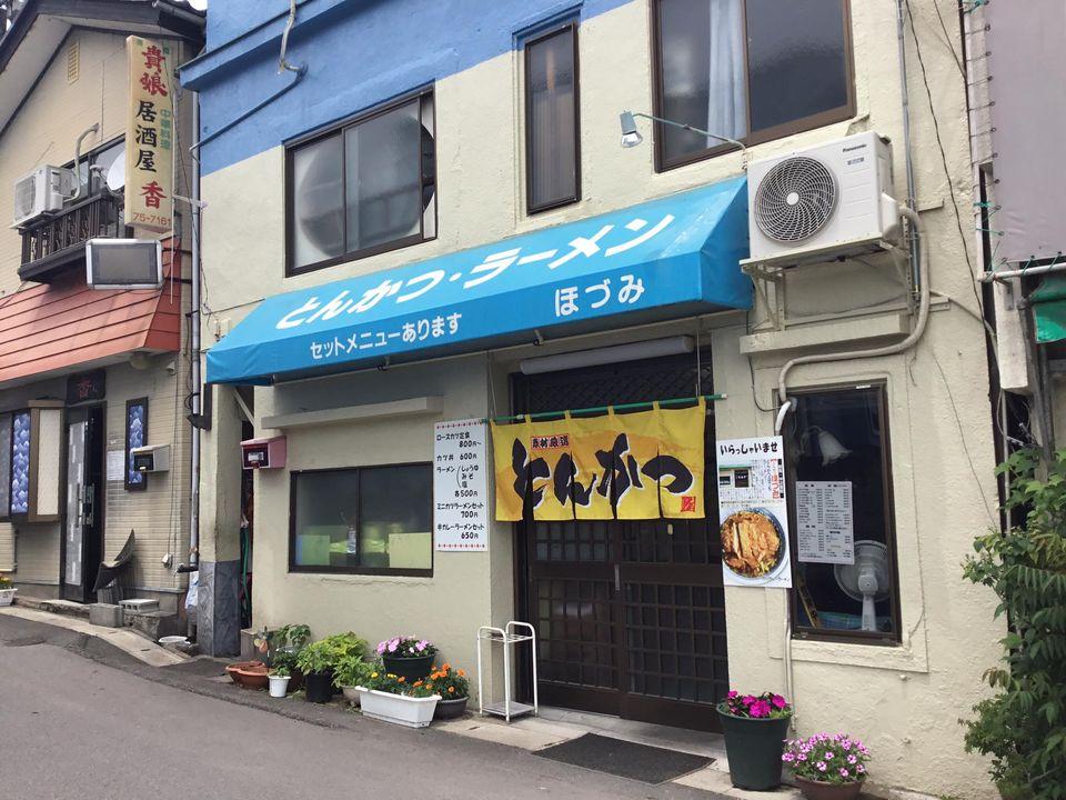 関東で「とんかつラーメン」が食べられるお店10選!カツもラーメンも好きな方必見!