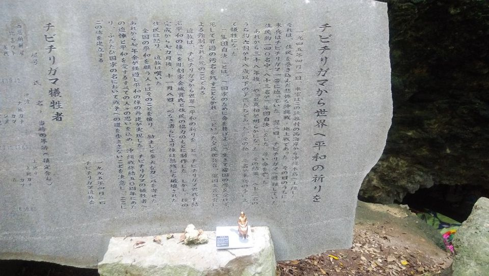 沖縄の出るとウワサの心霊スポット20選!ガチで怖いスポットや泊まってはいけないホテルなど