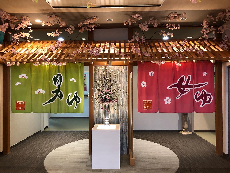 新宿周辺の銭湯・スパ・サウナ・シャワー施設10選!早朝営業やお安いスポットもご紹介