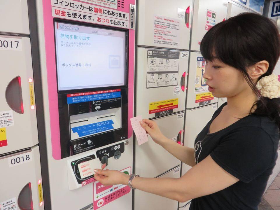 横浜駅周辺の便利なコインロッカー10選!無料・大型・時間や料金などご紹介