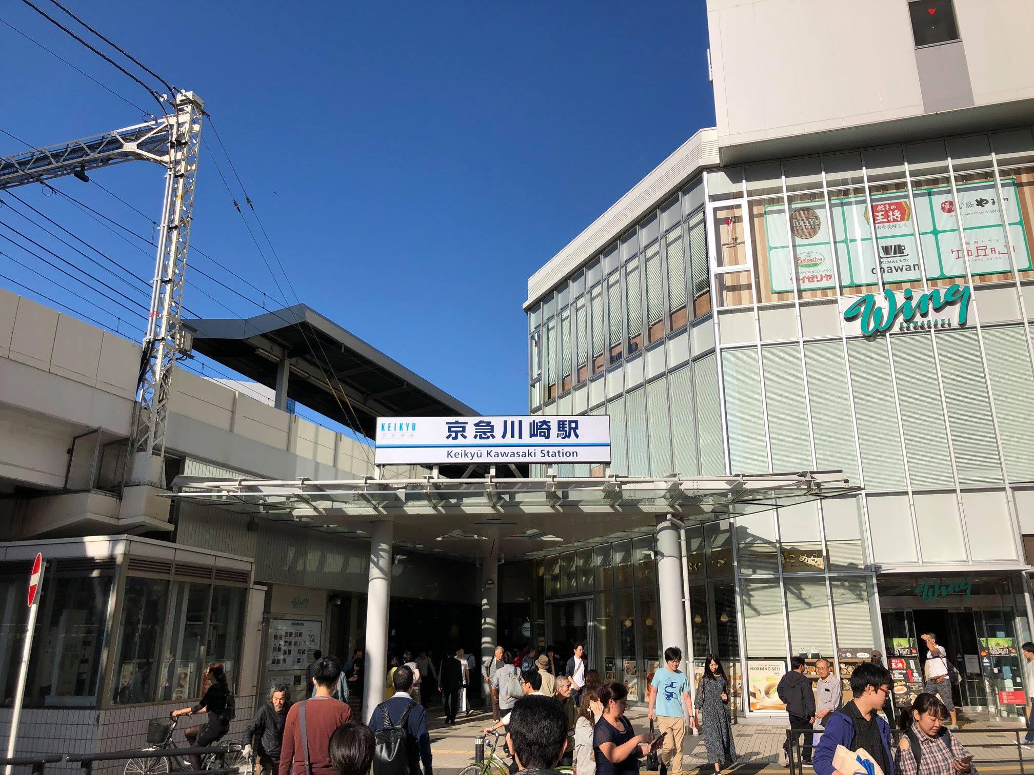 川崎駅周辺のコインロッカー10選!場所やアクセス方法を徹底リサーチ