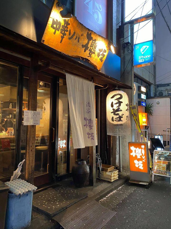 渋谷のおすすめ「つけ麺」15選!特徴や人気メニューを徹底調査