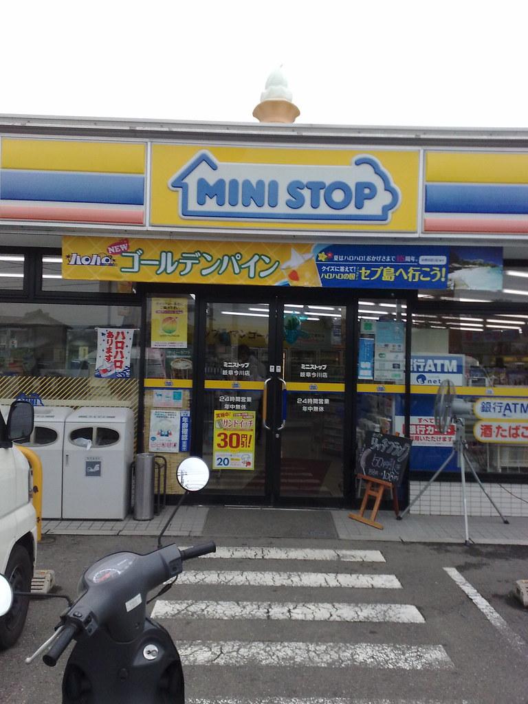 渋谷のおすすめ喫煙所20選!渋谷駅構内と渋谷駅周辺に分けてご紹介