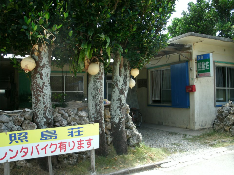 沖縄の波照間島のおすすめ宿15選!料金やおすすめポイントを解説します