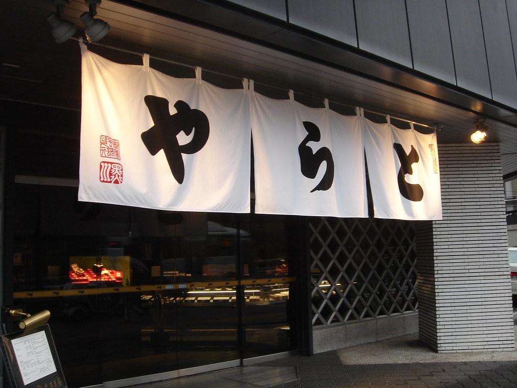 日本橋のおすすめお土産20選!みんなに喜ばれるお土産まとめ