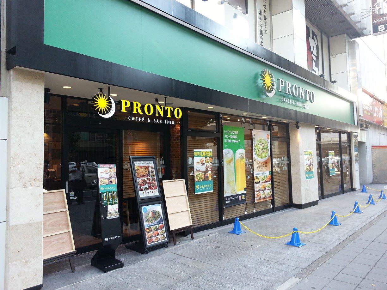 喫煙者必見の名古屋駅のおすすめ喫煙所15選!駅構内や駅周辺に分けてご紹介