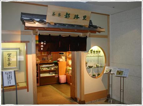 東京駅周辺の人気パフェ10選!お気に入りを見つけよう