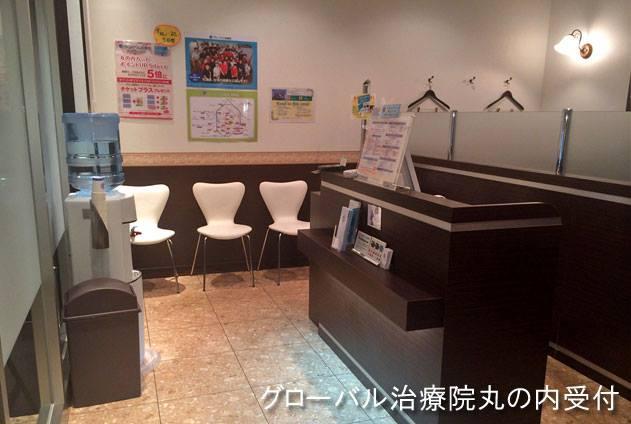 東京駅周辺のおすすめマッサージ15選!人気コースや料金を解説