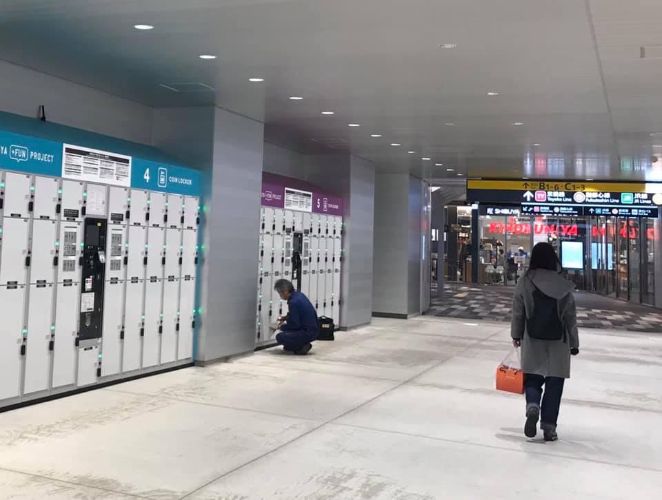 渋谷のおすすめコインロッカー20選!サイズや料金を徹底調査