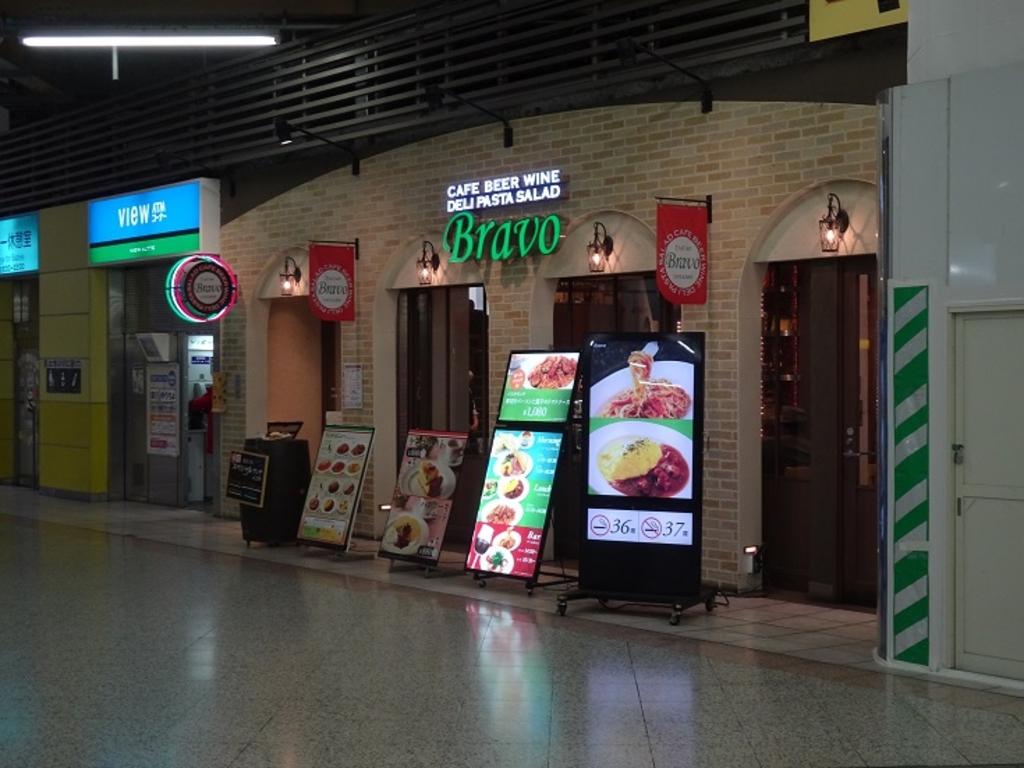 上野駅のおすすめ喫煙所10選!喫煙者必見の情報まとめ
