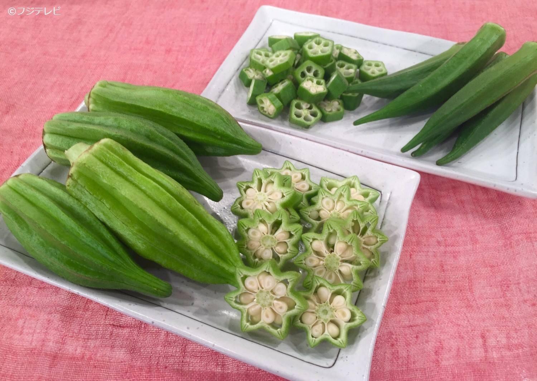 業務スーパーで手に入るおすすめ冷凍野菜15選!カット野菜からミックスベジタブルまでおすすめレシピと合わせてご紹介