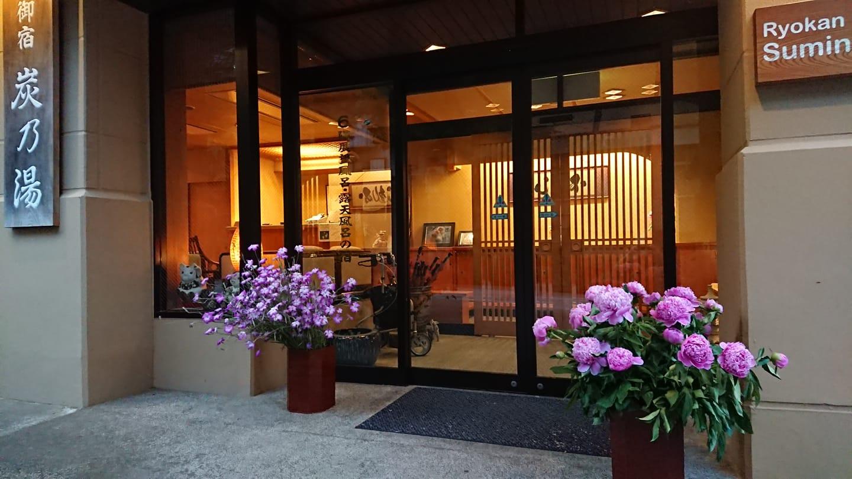渋温泉の人気日帰り温泉14選!名旅館から穴場までおすすめをご紹介