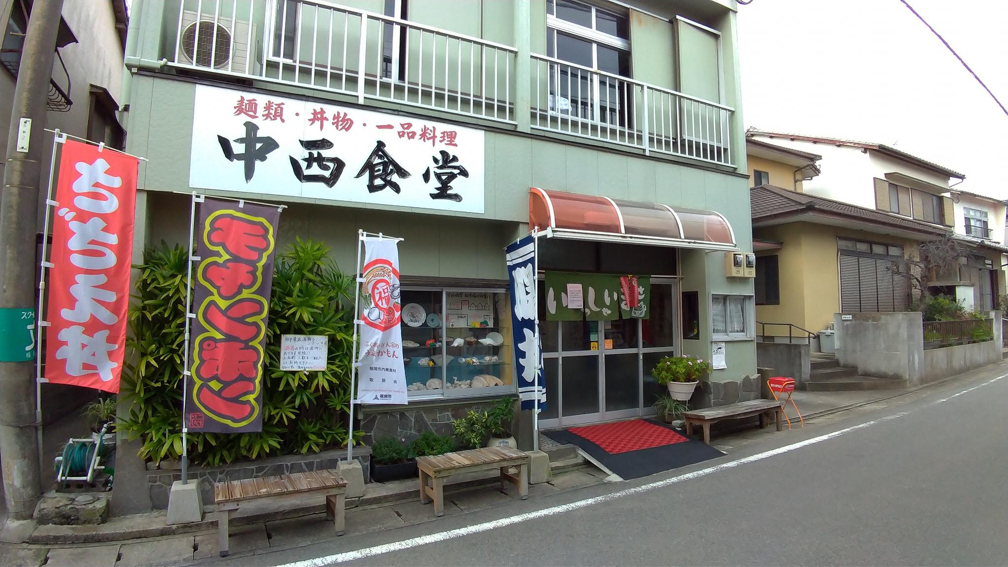 志賀島のおすすめ観光スポット10選!天然温泉から名物グルメまでご紹介