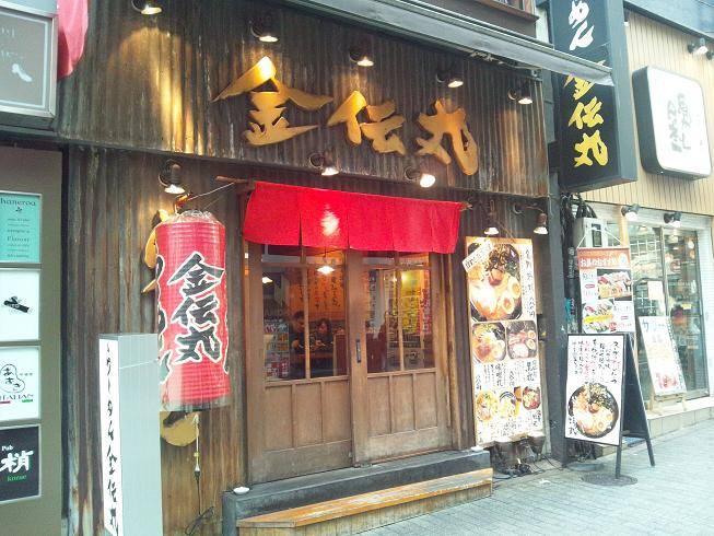 渋谷のおすすめ味噌ラーメン10選!値段や営業時間もご紹介