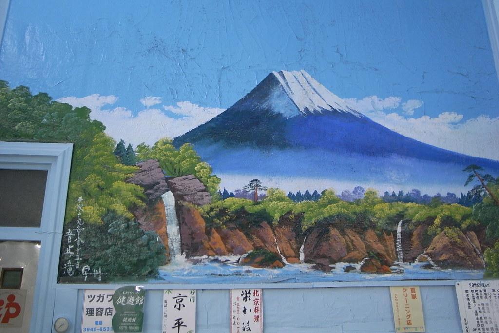 吉祥寺周辺のおすすめ銭湯&入浴施設7選!最寄駅や値段を解説