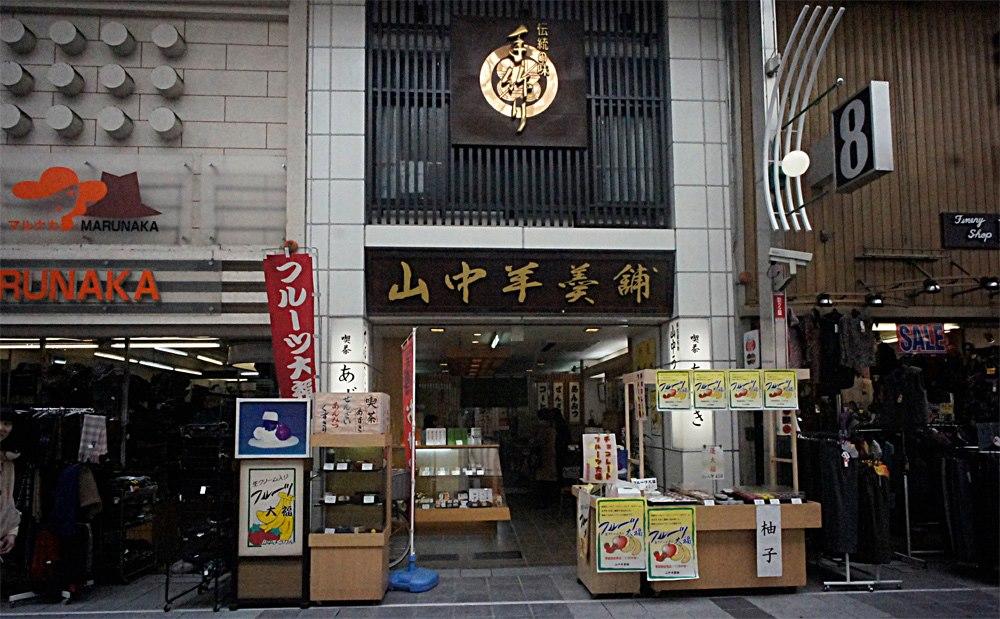名古屋の人気ういろう10選!お土産にもぴったりのお菓子をご紹介