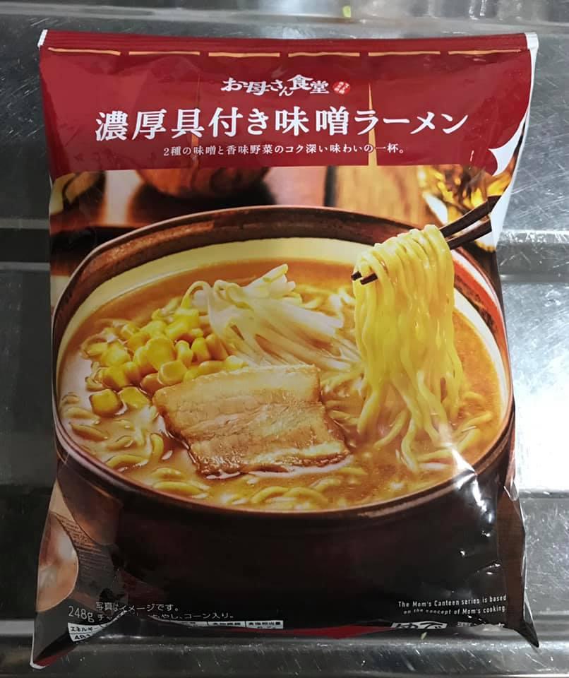 コンビニのおすすめ冷凍食品15選!レンジでチンするだけの本格派をご紹介