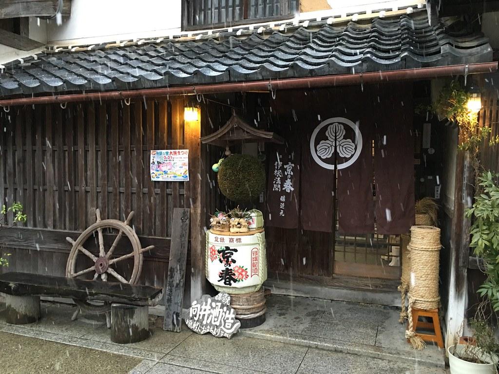 ドライブで行きたい京都の観光名所20選!洛外の見所をご紹介