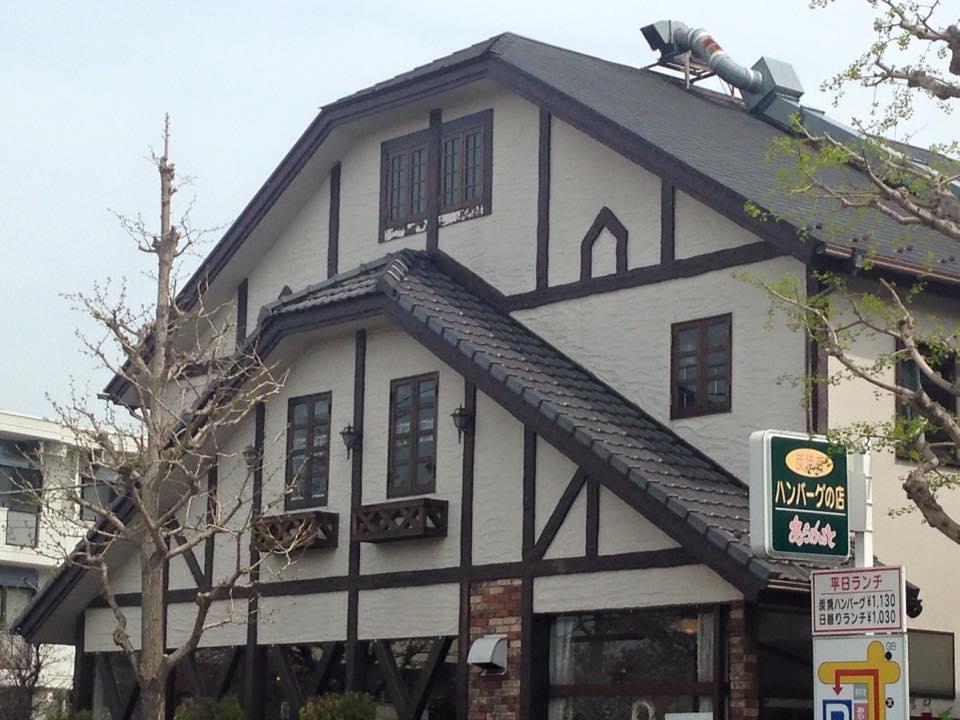 町田の美味しいハンバーグ10選!人気の秘密を調査
