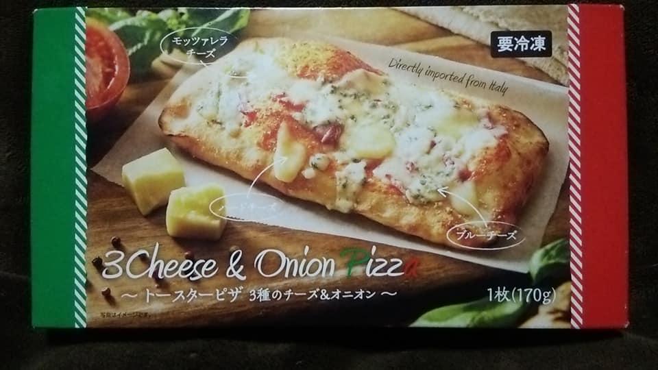 業務スーパーで手に入るおすすめピザ&ピザソース8選!人気商品まとめ
