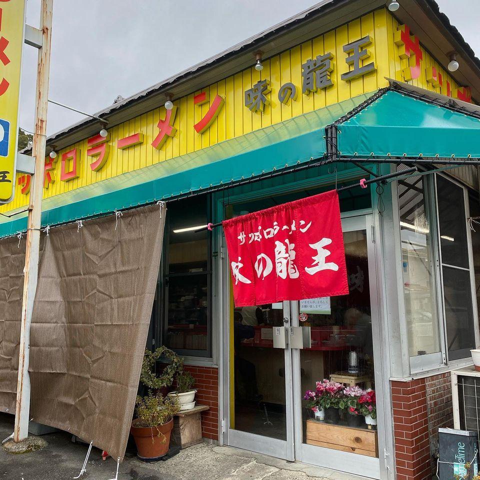 【岐阜】多治見の絶品ラーメン10選!本当におすすめできる人気店だけを集めました