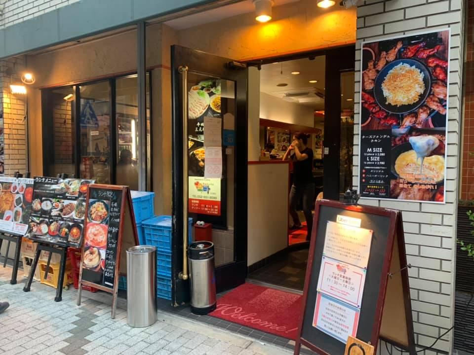 名古屋港水族館周辺の美味しいランチ10選!おすすめメニューもご紹介