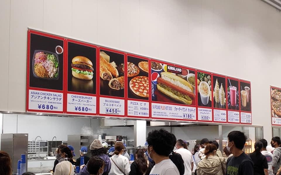 コストコ広島店の初心者ガイド!入店方法、アクセス、営業時間などを徹底解説
