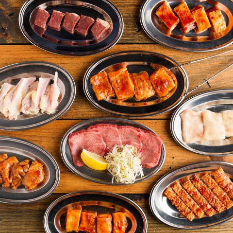 池袋で一人焼肉におすすめのお店7選!一人焼肉専門店やカウンター席がおすすめのお店まとめ