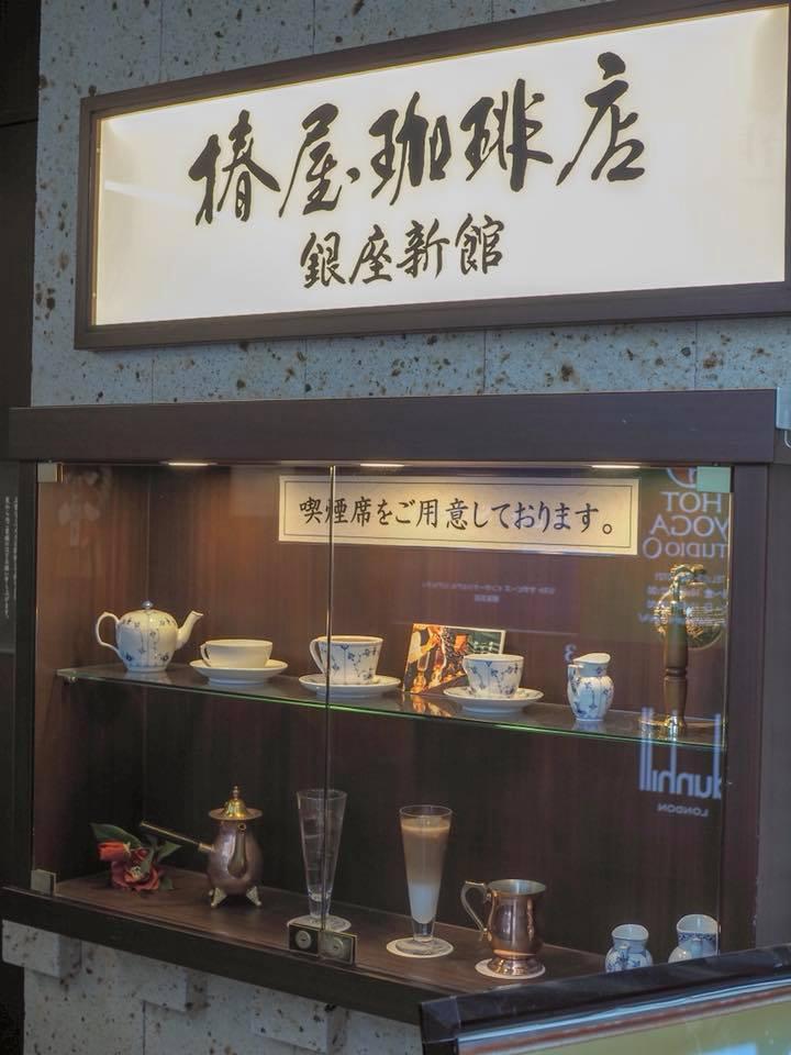 銀座のおすすめ喫煙所10選!商業施設やカフェの喫煙スペースをご紹介