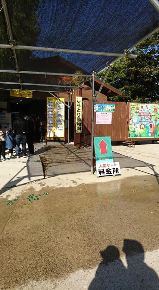 【香川】カップルで訪れたい♡おすすめデートスポット10選!