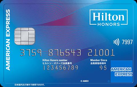 """最強ホテル系カードがついに出揃った!【待望の""""Hiltonアメックスカード""""新登場!】今までホテル系最強だったSPGとの違いはなに?メリット・デメリット徹底比較してみました!"""